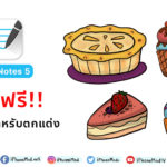 Cover Sticker Goodnotes5 3