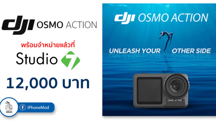 Dji Osmo Action Cover 1