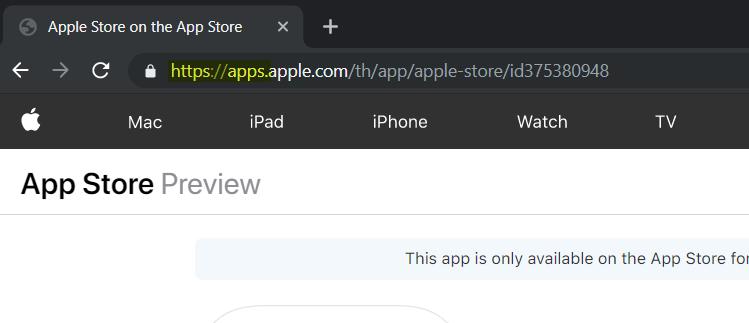 Apple Begins Using New Url For Apps Img 2