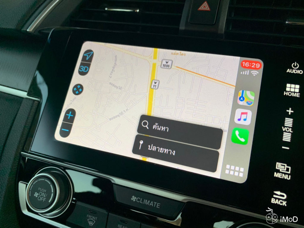 Apple Carplay Preview Ios 13 3