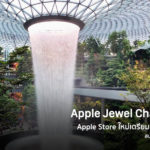 Apple Jewel Changi Airport Singapore Prepare Grand Openning