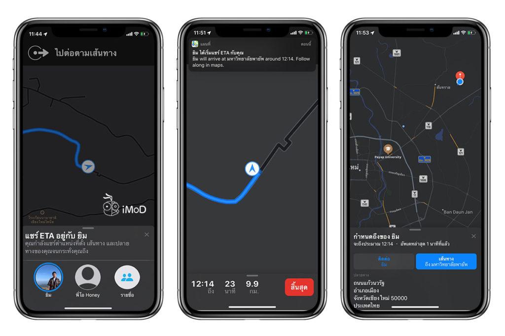 Apple Maps Ios 13 Show Place Navigation And Share Eta 2