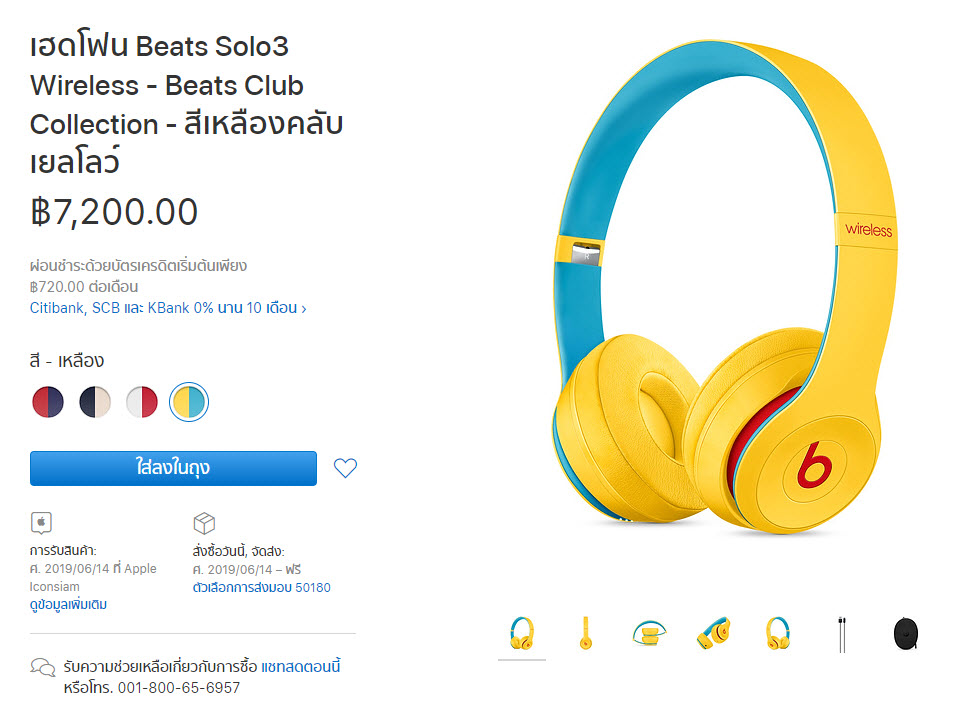 Apple Released Beats Solo3 Wireless Beats Club Collection Img 1