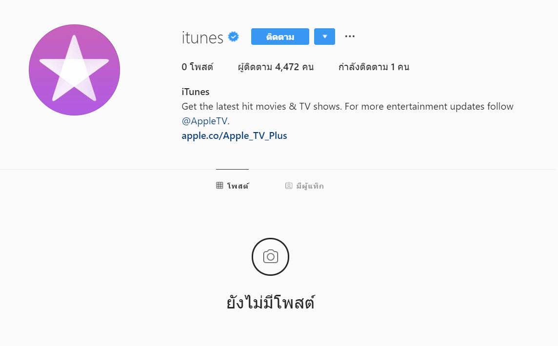 Apple Removed All Posts From Itunes Fb Ig Account Img 1