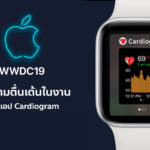 Apple Watch Cardiogram Measure Exciting Of User