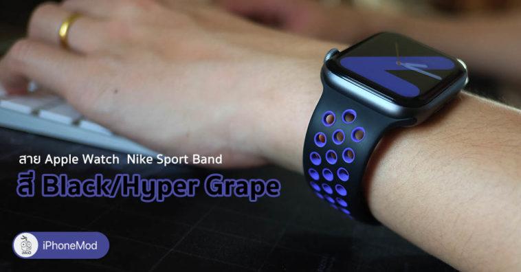 Apple Watch Nike Sport Band Black