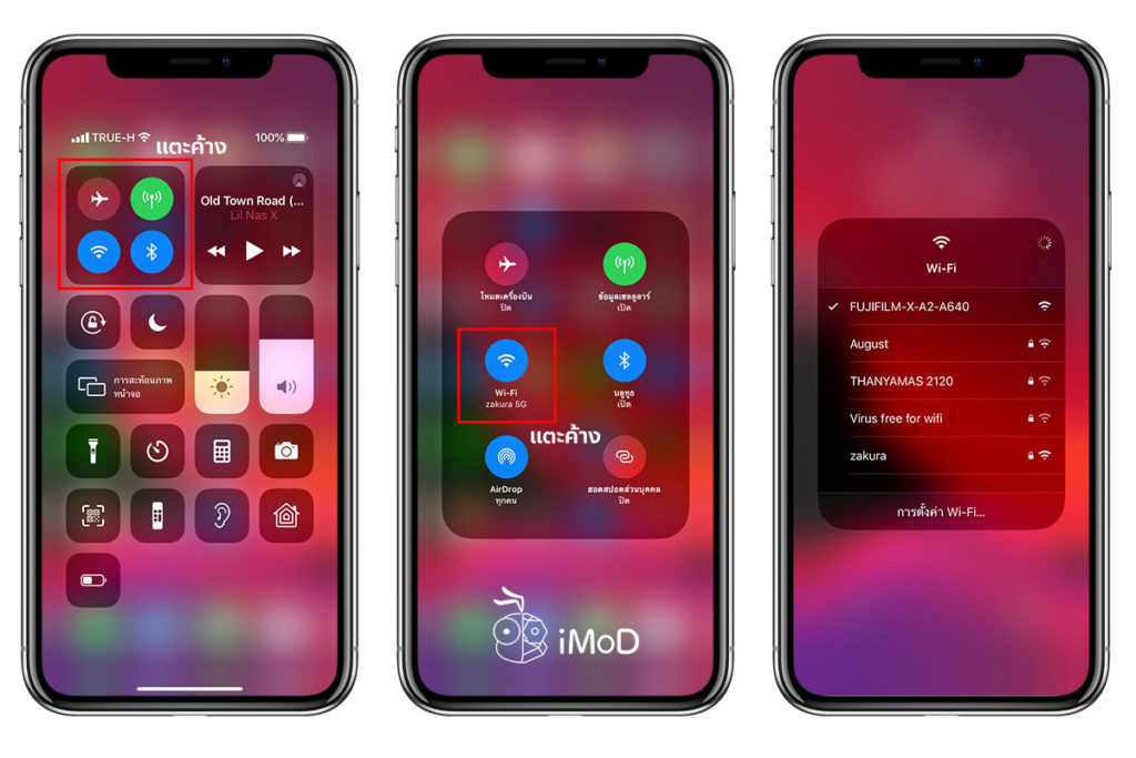 Change Wi Fi And Bluetooth On Control Center Ios 13 1