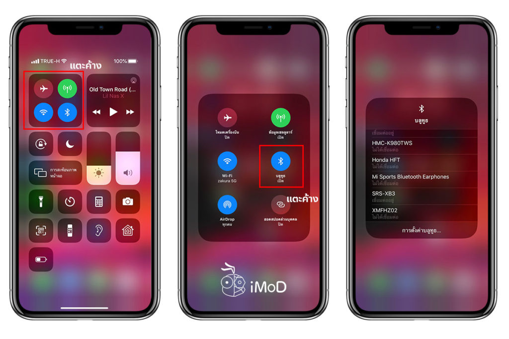 Change Wi Fi And Bluetooth On Control Center Ios 13 2