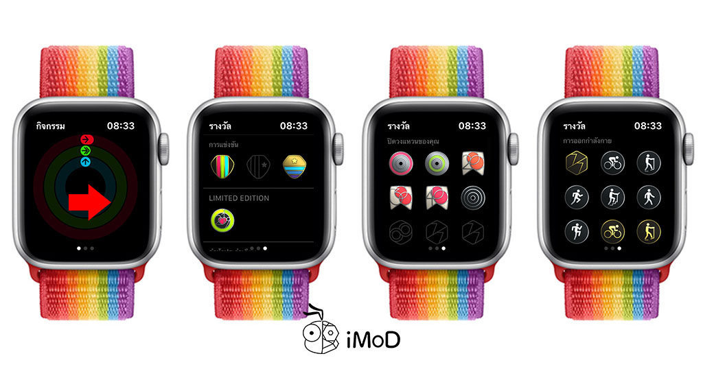 Display Award Activity App On Apple Watch In Watchos 6 1