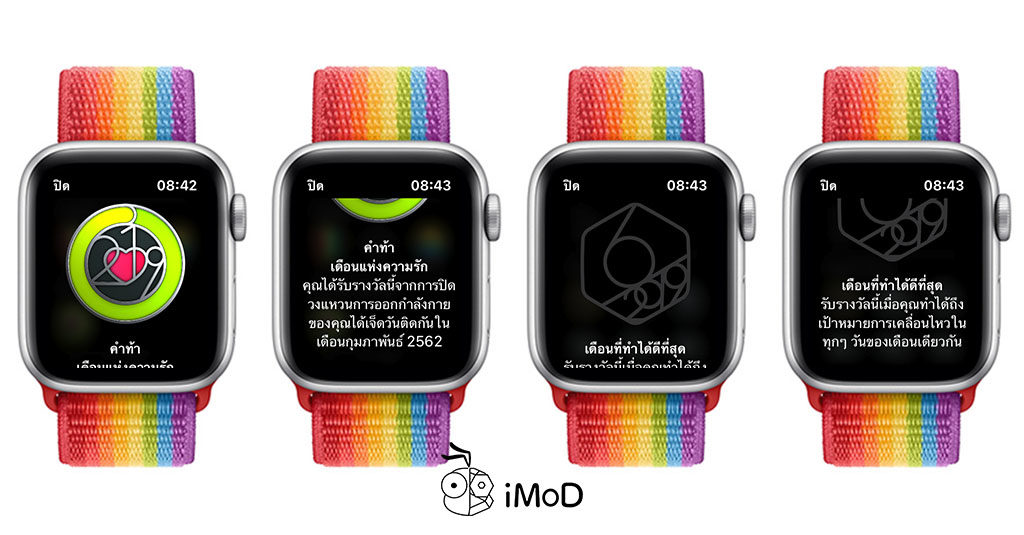 Display Award Activity App On Apple Watch In Watchos 6 2