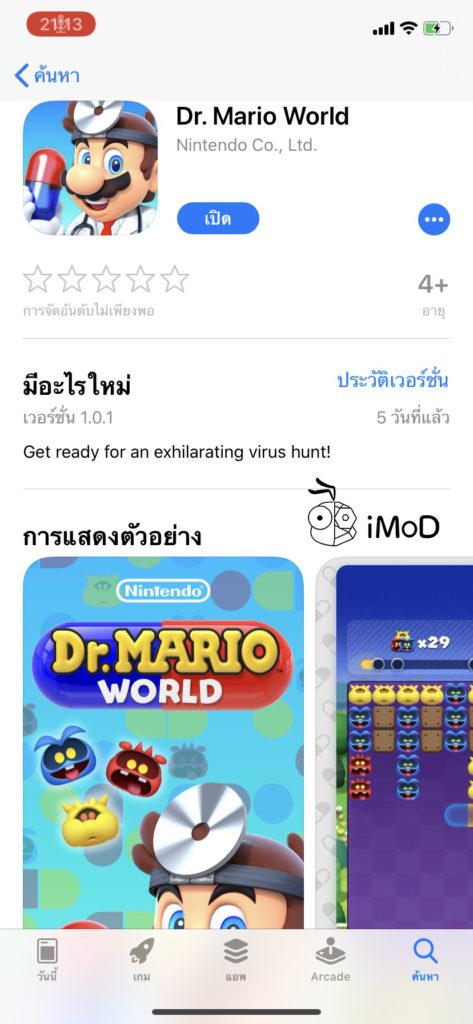 Dr Mario World Release 1