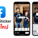 Facebook Ios Story Sticker Update