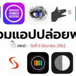 Free Ios App 6 6 19