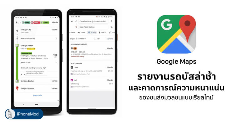 Google Maps New Feature Show Delay Bus Real Time