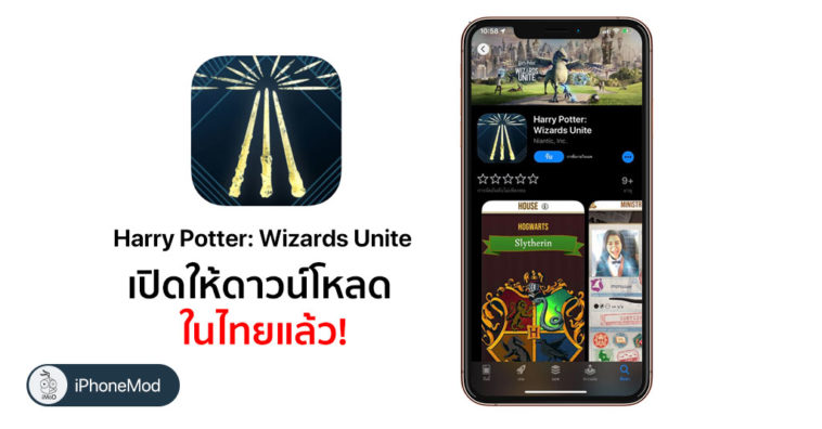 Harry Potter Wizards Unite App Store Th Released