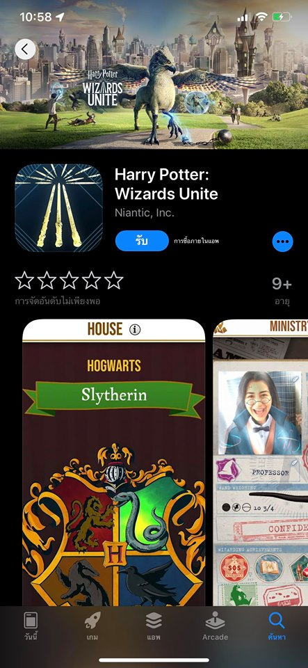 Harry Potter Wizards Unite App Store Th Released Img 3