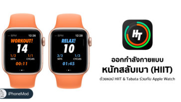 Hiit Exercise With Hiit And Tabata On Apple Watch