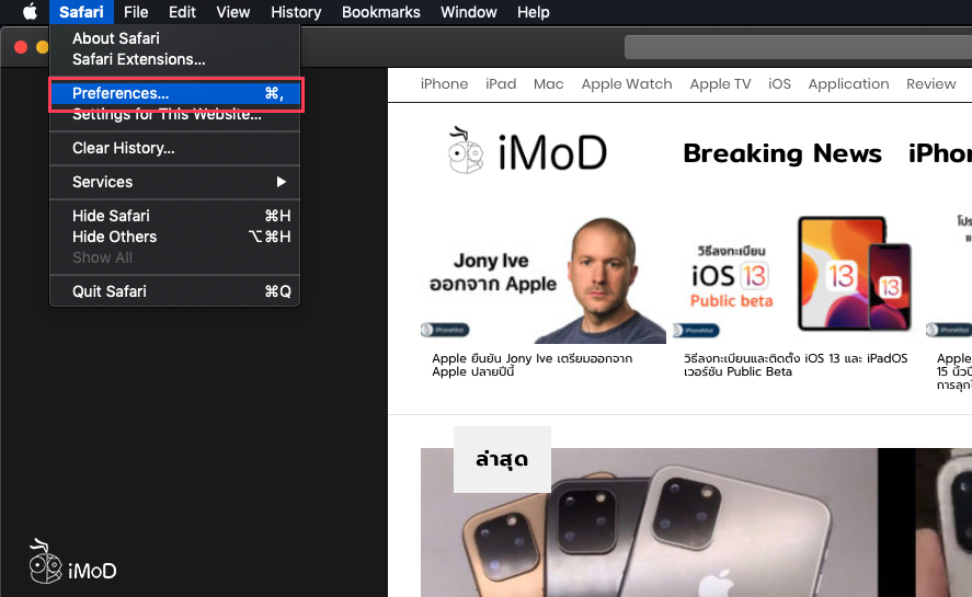 How To Enable Preview After Dowload File Safari Mac 2
