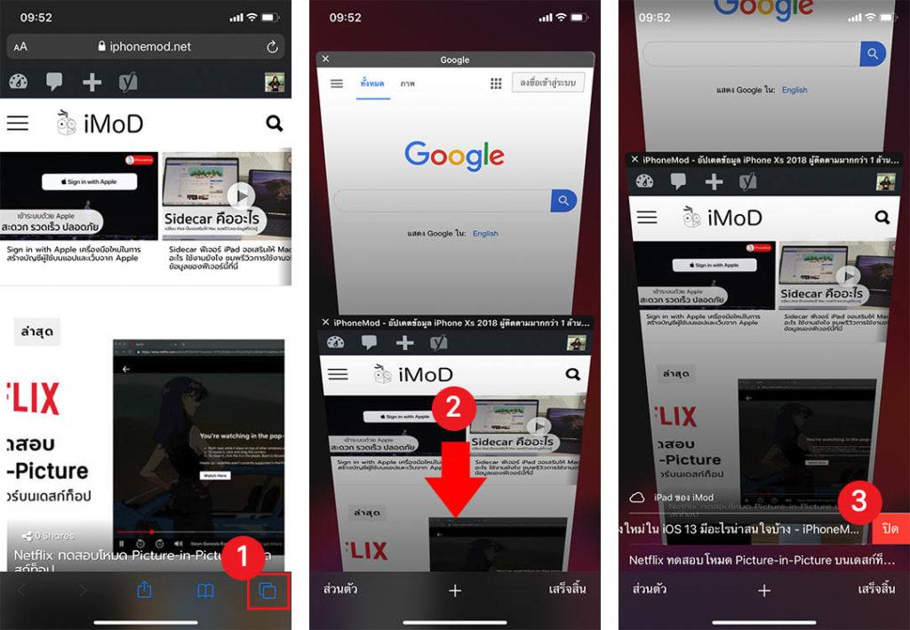 How To Remote Close Safari Tab Iphone Ipad Same Icloud 1