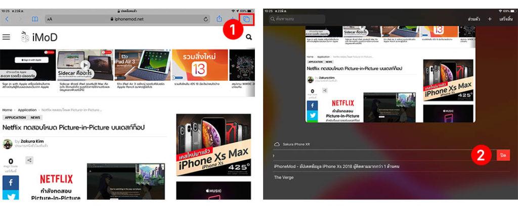 How To Remote Close Safari Tab Iphone Ipad Same Icloud 3