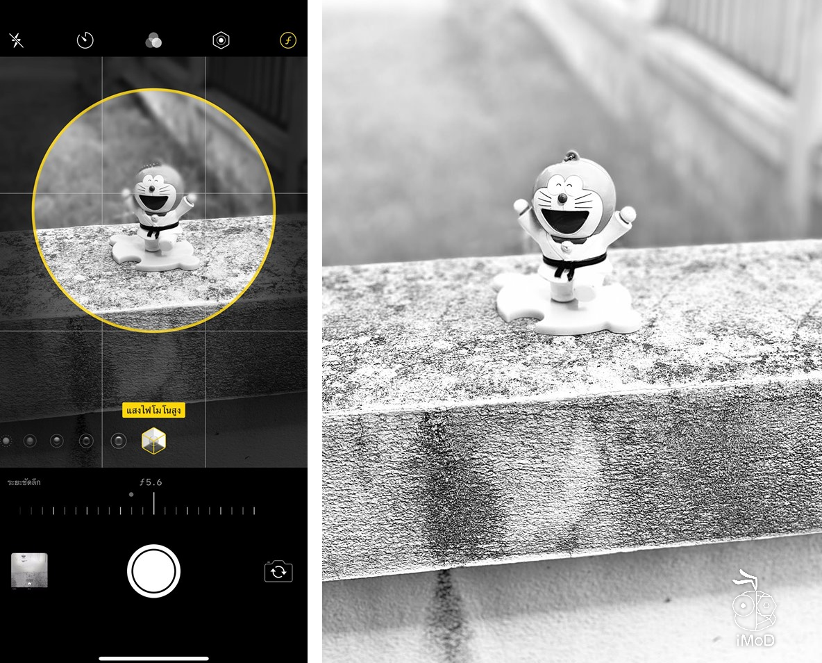 Ios 13 Beta 2 Portrait Lighting Control And High Key Mono Img 1