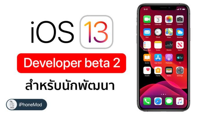 Ios 13 Ipados Developer Beta 2 Seed