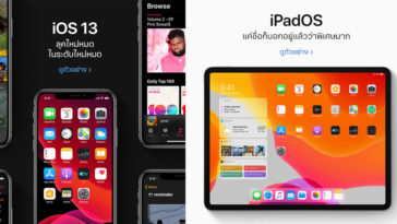 Ios 13 Ipados Watchos 6 Macos Catalina Preview Th