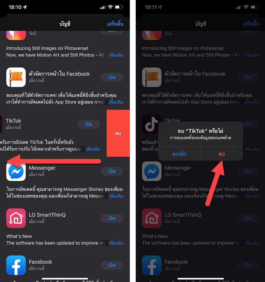 Ios 13 New Update App Appstore Img 2 1