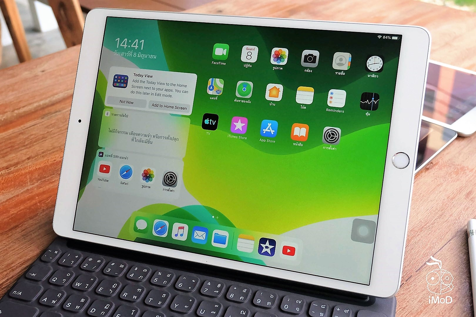 Ipad Air 3 Review 035
