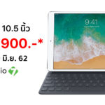 Ipad Pro 10inch Promotion June 2019