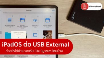 Ipados File System Usb Support