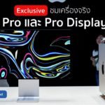 Mac Pro 2019 And Pro Display Xdr Preview
