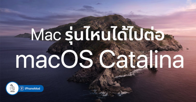Macos Catalina Support Device