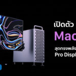 New Mac Pro And Pro Display Xdr 6k Nnounced