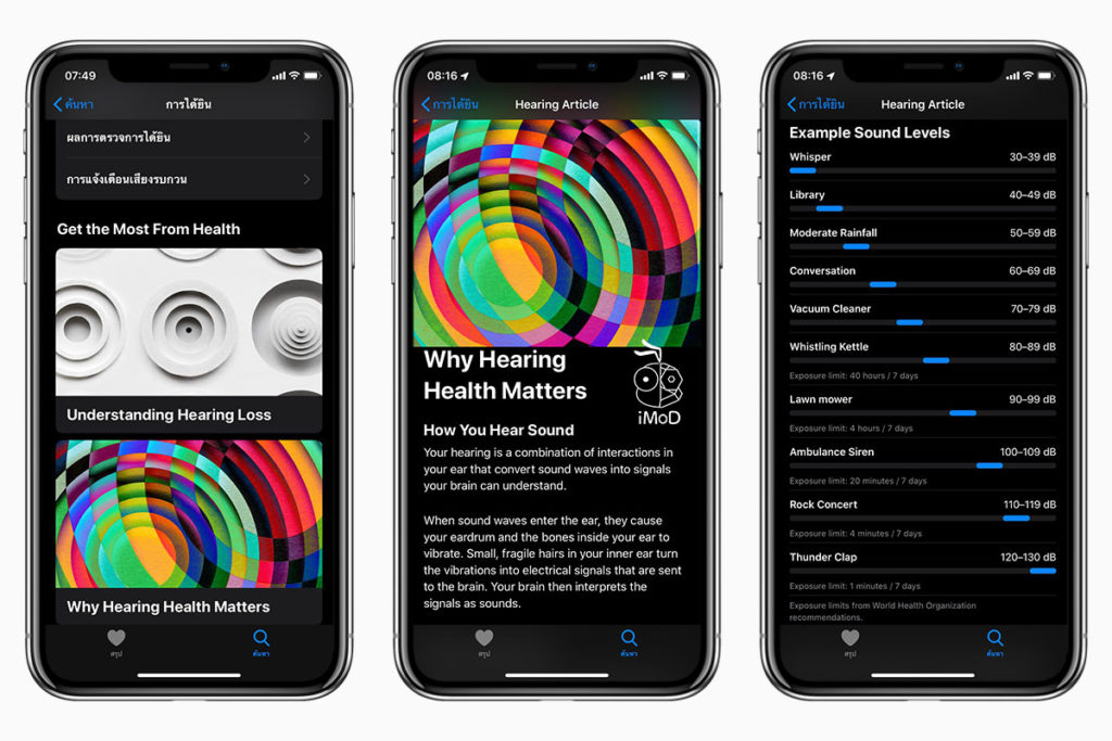 Noise App In Watchos 6 Preview Apple Watch 3