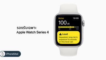 Noise Watchos 6 Support Apple Watch Series 4