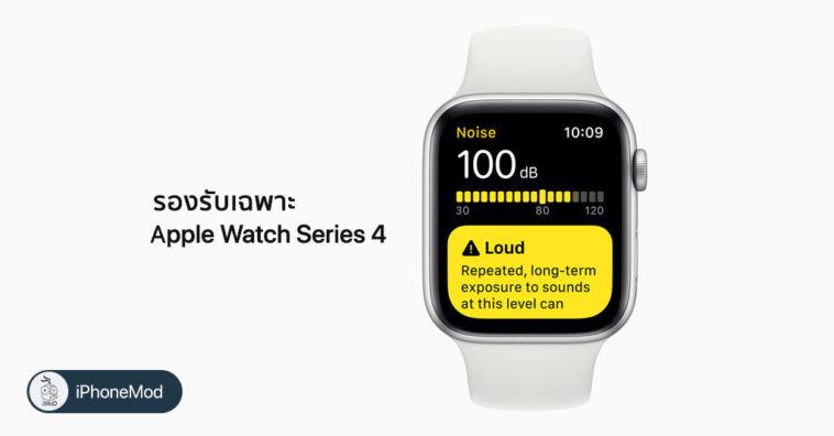 Noise Watchos 6 Support Apple Watch Series 4
