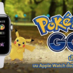Pokemon Go Drop Support Apple Watch