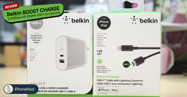 Review Belkin Boost Charge Cover 1