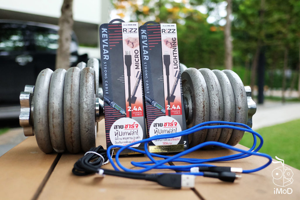 Rizz Kavlar Strong Cable Review 23