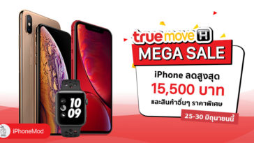 Truemove H Mega Sale Iphone Apple Watch Smartphone