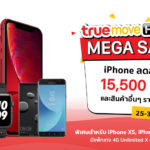 Truemove H Mega Sale Iphone Apple Watch Smartphone C