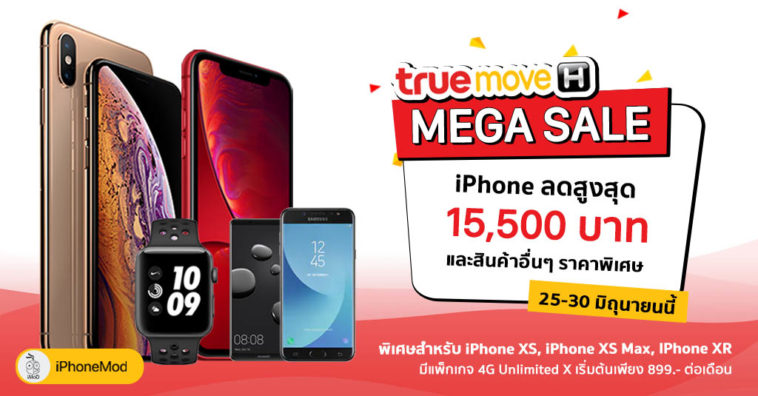 Truemove H Mega Sale Iphone Apple Watch Smartphone C