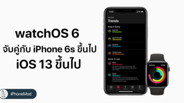 Watchos 6 Support Iphone 6s With Ios 13 Or Later