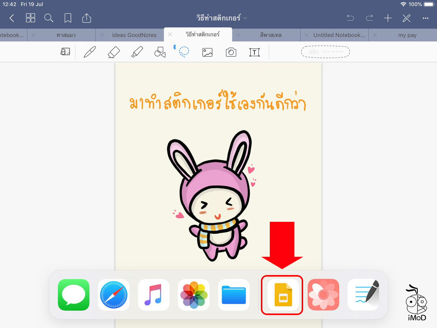 01 How To Goonotes Transfer Googleslide