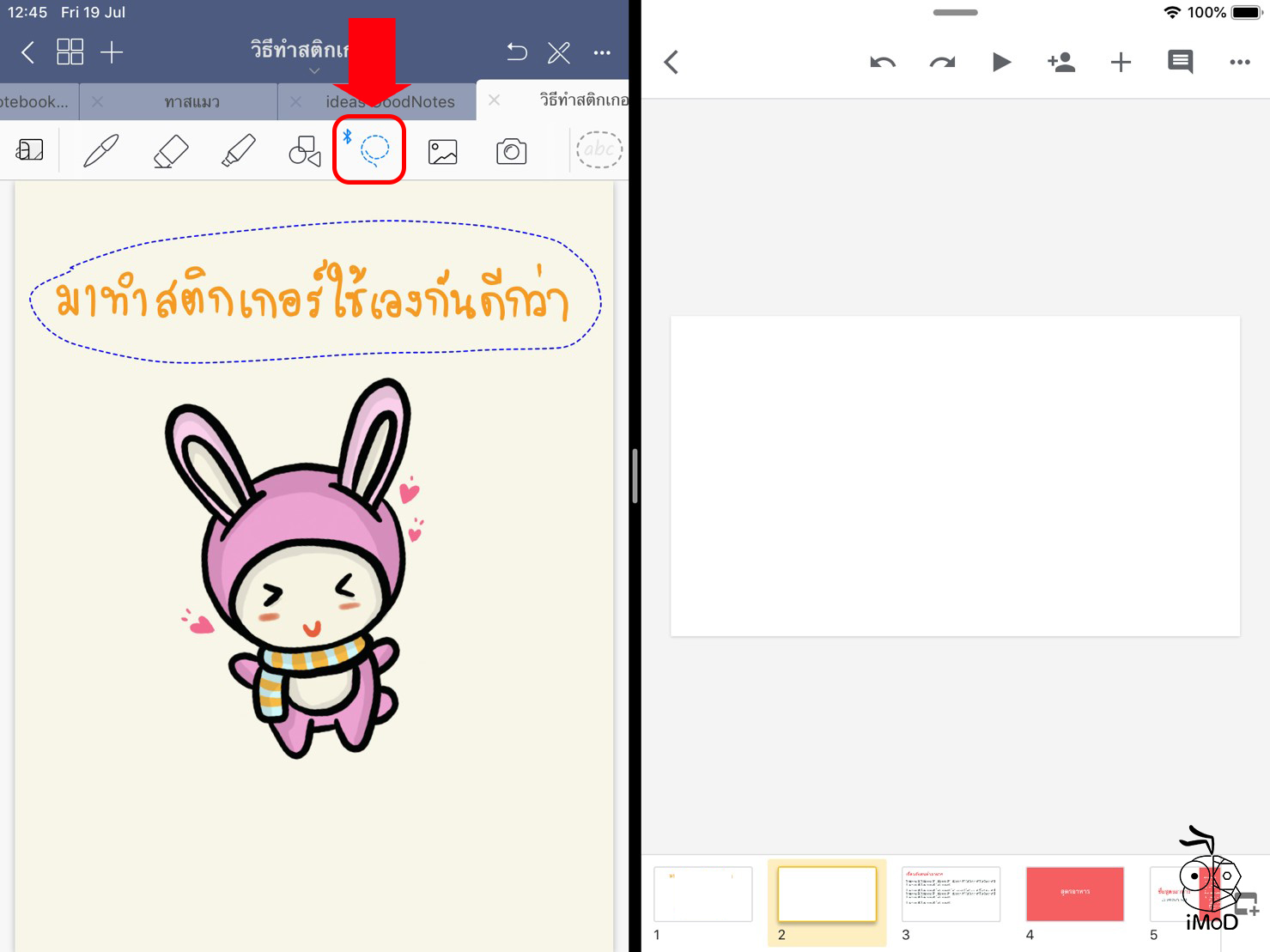 03 How To Goonotes Transfer Googleslide