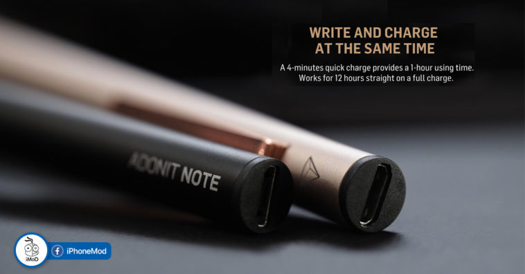 Cover Adonit Note
