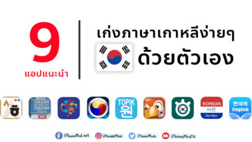 Cover Apps Korea