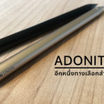 Cover Review Adonit Note