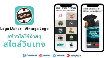 Cover Logo Vintage